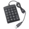 Cmpcssry USB Keypad Black CCS34223