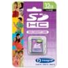Integral SDHC MemryCard 32GB INSDH32G4V2